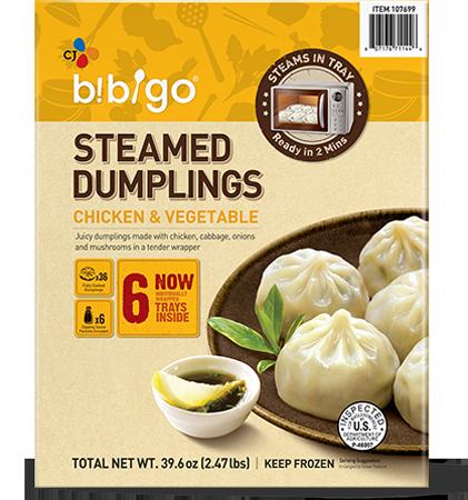 Steamed Dumplings Chicken & Vegetable 6-pack